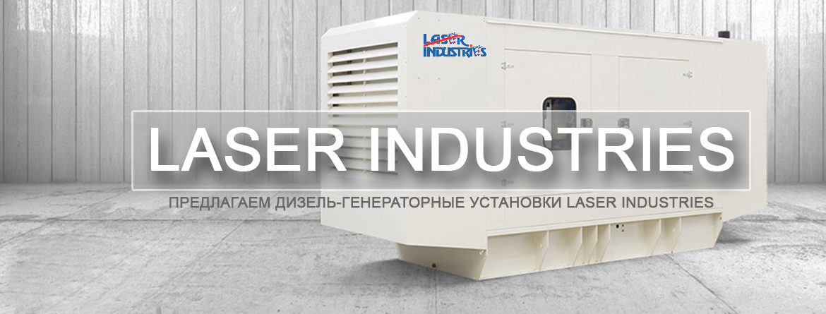 laser industries banner 2018